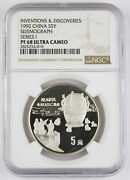 China 1992 Silver Proof Coin Seismograph Ngc Pf68 Discovery Invention Series I