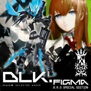 Blk Limited Edition Art Book With Black Rock Shooter Beast Figma Action Figure