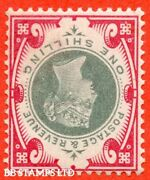 Sg. 214 Wi. K41 A. 1/- Green And Carmine. Inverted Watermark. A Very Fine B39274