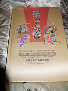 Mianzhu New Year Pictures Art Treasures Edition Of Sichuan Brocade With Stamps