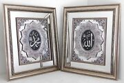 Islamic Wall Art Frames Allah And Mohamed, Silver Color With Mirror And Rhinestone