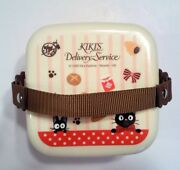 Kiki's Delivery Service Bento 2 Tier Lunch Box.collectible