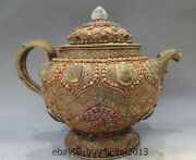 13 Marked Chinese Dynasty Palace Crystal 24k Gold Silver Gem Wine Tea Pot Flago