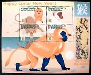 2004 Mnh Dominica Year Of The Monkey Stamp Sheet Chinese Lunar New Year Chimp