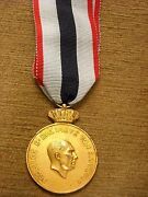 Greece - 1946 Medal For Police Successful Service 1st Class Extremely Rare