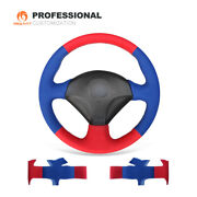 Blue Red Suede Car Steering Wheel Cover For Honda S2000 Civic Si Insight Rsx