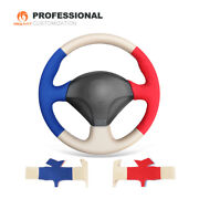 Suede Leather Steering Wheel Cover For Honda S2000 Civic Si Insight Acura Rsx