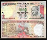 J-30 Rs 1000/- India Banknote Withdrawn Sign Issue Signed By Subharao Plain 2010
