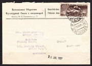 Russia-australia 1937 Cover W/ Zeppelin Stamp Airship Over The Arctic