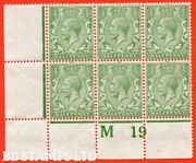 Sg. 353 Variety N14 4. 1/2d Very Pale Green. A Superb Unmounted Mint B40973