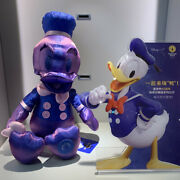 Nwt Donald Duck Memories Plush Toy May Month Disney Store Limited Edition 85year