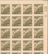 [ch09] Prc - 1951 R74 Tien An Men - Full Sheet Of 200 Stamps Mint - Spectacular