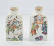 Antique Pair Of Famille Rose Snuff Bottles Chinese China Qing Dynasty Porcelain