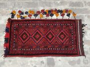 Vintage Cushion Cover Baloch 4x2 Ft