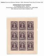 India Indore State 1a Revenue Unadopted Colour Brown Waterlow And Sons Proof Sheet