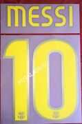 Messi 2008-10 Barcelona Players Issue Home Name Set Made By Sipesa
