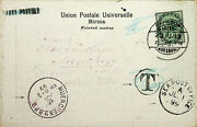 Greetings From Burma Rare India Qv ½a Upu 't' Ppc To Germany