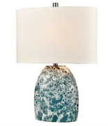 New Large Coastal Natural Ginkgo Leaf Silver And Cream Table Lamp Organic Xl