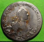 Very Scarce, Russia - Catherine Ii 1762-1796 1 Rouble, 1762, Silver