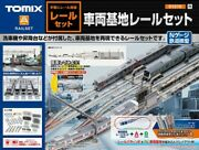 New Tomix N Scale 91016 Fine Track Rail Yard Track Set Tomytec From Japan F/s