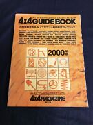 Jdm 4x4 Magazine 2000 Guide Book Suv Offroad Parts And Accessories Catalog Bible