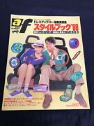 Jdm Af Auto Fashion Magazine And03988 Style Book Wheels Dress Up Parts Catalog Bible