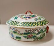 Vintage Estate Chinese Famille Rose Porcelain Jar And Lid Lunch Box Cylindrical