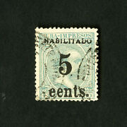 Us Stamps 211a Av/f Scarce Eents Variety Used Catalog Value 2500.00