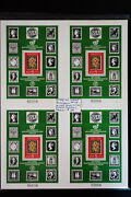 Bulgaria Stamps Xf Nh Lot Of 4 Rare Format Plate Blocks From Intact Card