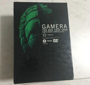 Gamera Trilogy Limited Edition 5 Movie Box Set Collection With Original Inserts