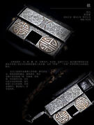A Chinese Qing Dynasty Antique Silver And Iron Door Lock Unique Treasure