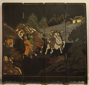 Chinese Antique Elaborate Black Lacquer Four Panel Folding Screen