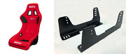 Sparco Qrt-r 2019 Red Seat W/ Side Mounts Limited Run Rare