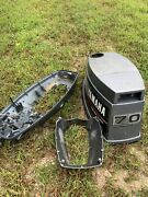 Yamaha 70hp 2 Stroke Outboard Top Cowling