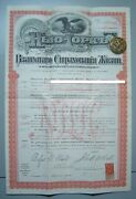 1900 Imperial Russia Tiflis Russian Life Insurance Company New York 3000 Rubles