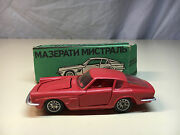 Old Vtg Russia Russian Plastic Red Toy Car With Original Box