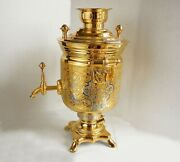 Russian Samovar. Artistic Engraving. Gilding And Nickel Plating. Luxury Gift.