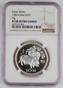 China 1983 Year Of Pig Silver Proof 10 Yuan Coin Ngc Pf68 Ultra Cameo @key Date@