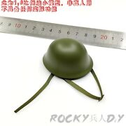Helmet For Mini Times Toys M015 Pla Sino-vietnamese War Solider 1/6 Scale 12and039and039