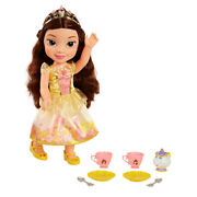 Nwb Disney Princess My First Tea Time With Belle And Mrs.potts Doll Set - A16
