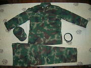 07and039s Series China Pla 2nd Artillery Nco Digital Camouflage Combat Clothingset