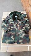 07and039s Series China Pla 2nd Artillery Digital Camo Combat Winter Cotton Overcoat