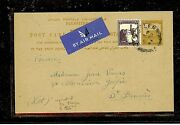 Palestine P2603b 1947 Psc Uprated A/m To France With Msg