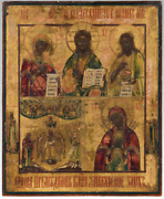 Russian Icon / Russische Ikone / Icône Russe - 19th Century