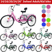 Adult/kid Tricycle 20/24/26 7speed 3wheel Trike Bike Andbasket For Shipping Gift
