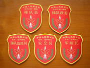 07and039s Series China Pla Second Artillery 96251 Troop Patch5 Pcsset