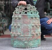 23old China Temple Bronze Casting Beast Pattern Ancient Chimes Chime Bell Chung