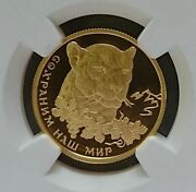 Russia 2011 50 Roubles Asian Leopard Protect Our World Proof Gold Coin Pf70 Uc
