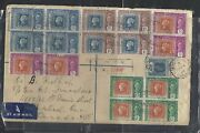Mauritius Cover P0111b 1948 Kgvi 20c Rle+ Stamp Cent Bl 4 Reg A/m To Canada