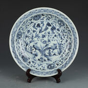 Old Hongwu Dynasty Blue And White Porcelain Painting Golden Pheasant Plate 12